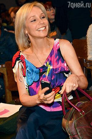 Марина Зудина. 2013 г.