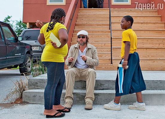 В Новом Орлеане Брэд Питт помогал строить жилье дляпострадавших от урагана