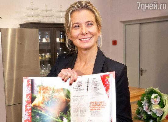 Юлия предлагает приготовить блюда, с которыми она хорошо знакома по личному опыту