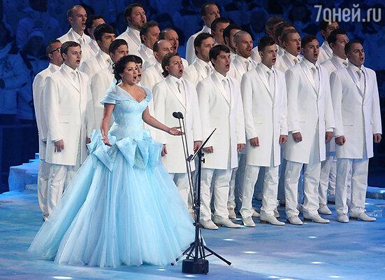 Анна Нетребко выступила на церемонии открытия XXII Олимпийских зимних игр в Сочи