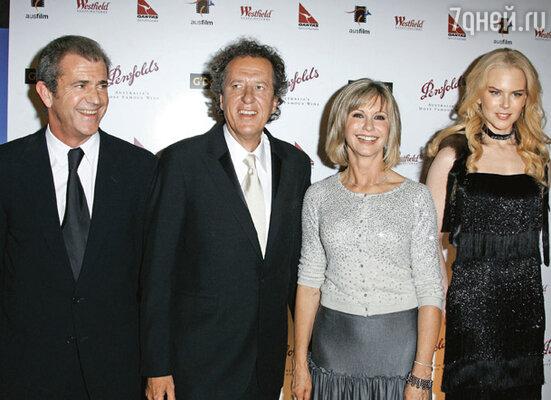 Торжественный вечер в честь актеров Австралии был устроен в одном из лучших ресторанов Лос-Анджелеса. Джеффри, Мел, Оливия Ньютон-Джон, Николь Кидман — они славно провели тогда время