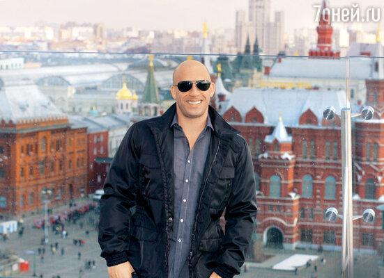 «Вернусь в Америку, скажу всем друзьям и знакомым, что им нужно обязательно побывать в Москве. Сам я скоро к вам точно приеду — на съемки продолжения фильма «Три икса». Будет весело!»