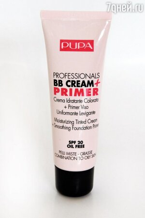 Professionals BB Cream + Primer от Pupa