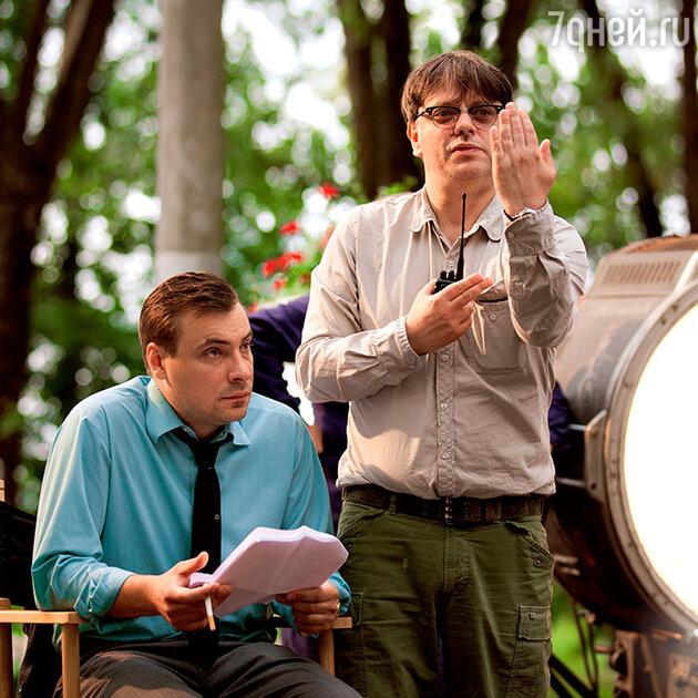 Валерий Тодоровский и Евгений Цыганов на съемках фильма «Оттепель». 2013 г.