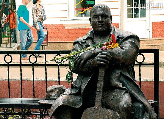Памятник Кругу в Твери