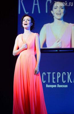 Валерия Ланская представила свой сольный музыкальный проект «Мастерская»