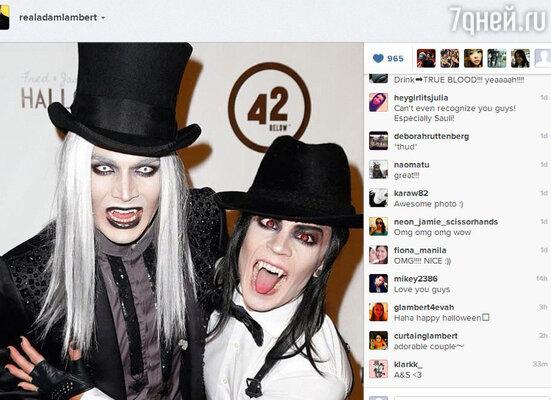 Он появился на черной (!) ковровой дорожке вместе со своим бойфрендом Саули Коскиненом. «А теперь Саули и я начинаем превращаться в вурдалаков на один вечер! Счастливого Хэллоуина!» — написал в «Твиттере» Ламберт, опубликовав снимок, на котором изображена вампирская чета