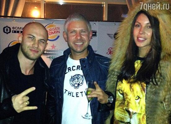 Джиган с женой и Митя Фомин