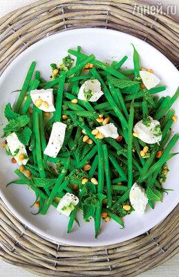 Салат со стручковой фасолью и козьим сыром