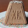 Пасха шоколадная: пошаговый фоторецепт