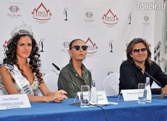 Алена Долецкая, Дмитрий Маликов и Ирина Антоненко