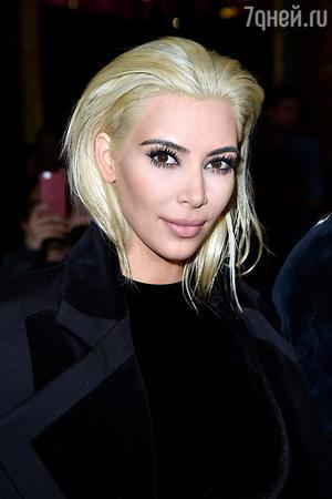 Ким Кардашьян