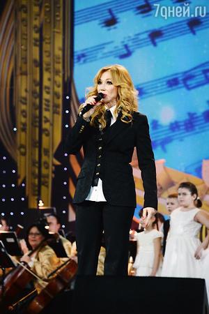 Маша Распутина
