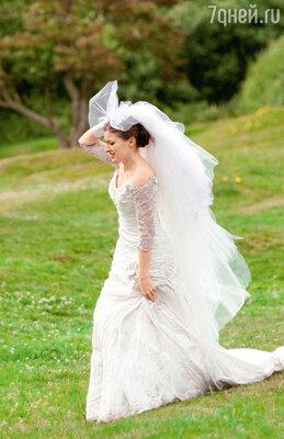 Кадр из фильма «Ловушка для невесты»