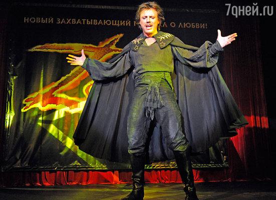 Презентация мюзикла  «ZORRO» в Москве. Актер Лоран Бан
