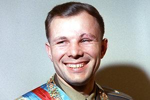 5 интересных фактов о Юрии Гагарине