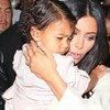 Ким Кардашьян и Канье Уэст окрестили дочь в Иерусалиме