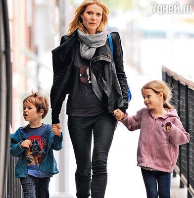 Гвинет Пэлтроу с сыном Мозесом и дочерью Эппл