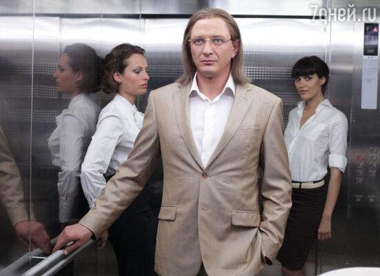 Марат Башаров в фильме «Служебный роман. Наше время»