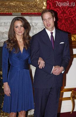 Принц Уильям и Кейт Миддлтон («Королевская свадьба»)