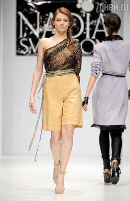 Коллекция «Attitude: Designerous» («Внимание: Дизайнерское») бренда NadiaSvennson