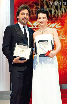 Сумасшедшая харизма Хавьера Бардема (фильм «Красата») обеспечила ему награду за лучшую мужскую роль. Лучшей актрисой стала Жюльетт Бинош (картина «Заверенная копия»)