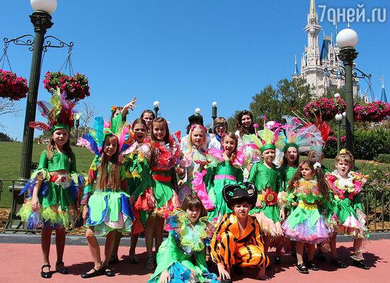 ���� ��������������� ����������� �� ����� Disney Downtown ������ � �������� �������. ����� ����� �������� � ������� ���� � ����� �����������, ������� ������ � ������ ���������