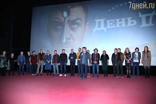 Съемочная группа фильма «День дурака»