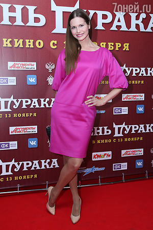 Наталия Лесниковская