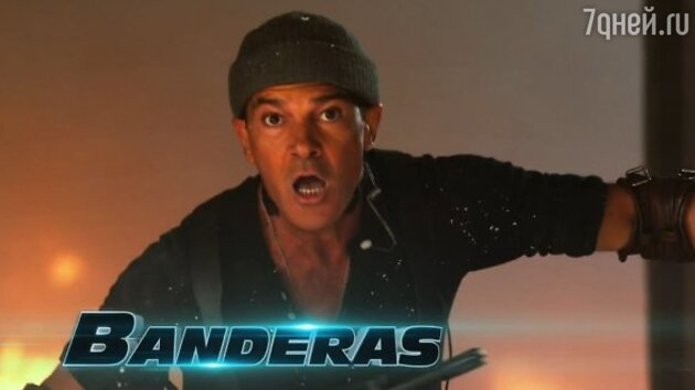 Антонио Бандерас в боевике «Неудержимые 3»