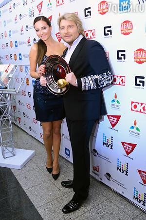 Николай Басков и София Калычева