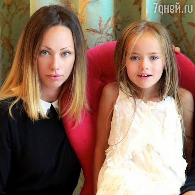 Кристина Пименова с мамой Гликерией Широковой