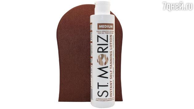 Тонирующий автобронзант – лосьон Instant Self Tanning Lotion