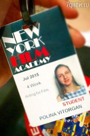 Максим Виторган отправил дочь учиться в США