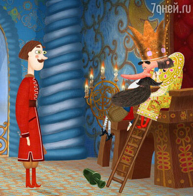 "Кадр из мультфильма ""Про Федота-стрельца, удалого молодца"""