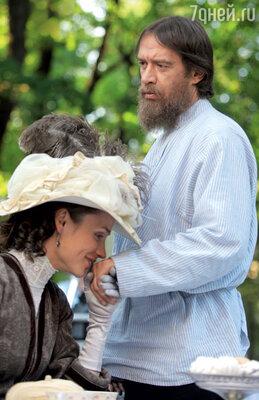 Княжна Ланская (Анастасия Микульчина) просит у Распутина благословения