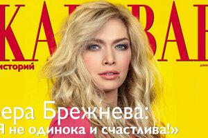 Читайте в новом номере журнала «Коллекция Караван историй» (декабрь 2013)