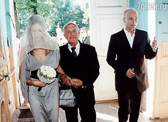 Наталья с дедушкой и бывшим мужем Джастином Портманом
