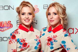 Сестры Толмачевы устроили в Москве парад близнецов