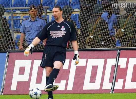 Москва, стадион «Локомотив», 2002 г. Это был пик карьеры Босса