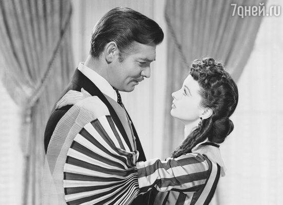 В 1939 году состоялась  долгожданная премьера «Унесенных ветром». Одноименным романом Маргарет Митчелл зачитывалась вся страна, о роли Скарлетт О'Хары мечтали абсолютно все голливудские актрисы подходящего возраста. (Кларк Гейбл и Вивьен Ли - кадр из фильма.)