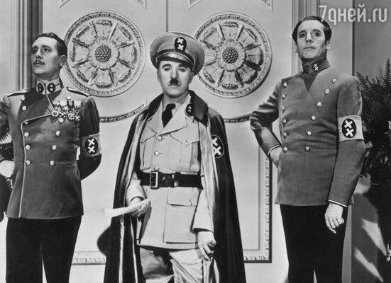 Вторую Мировую войну даже Голливуд не мог проигнорировать. Чарли Чаплин выпустил «Великого диктатора», где сам же сыграл двойную роль – еврейского парикмахера и вымышленного правителя Аденоида Хинкеля, который мечтает завоевать мир (конечно, он имел  ввиду Гитлера)
