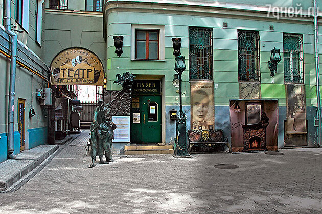 Дом-музей Михаила Булгакова