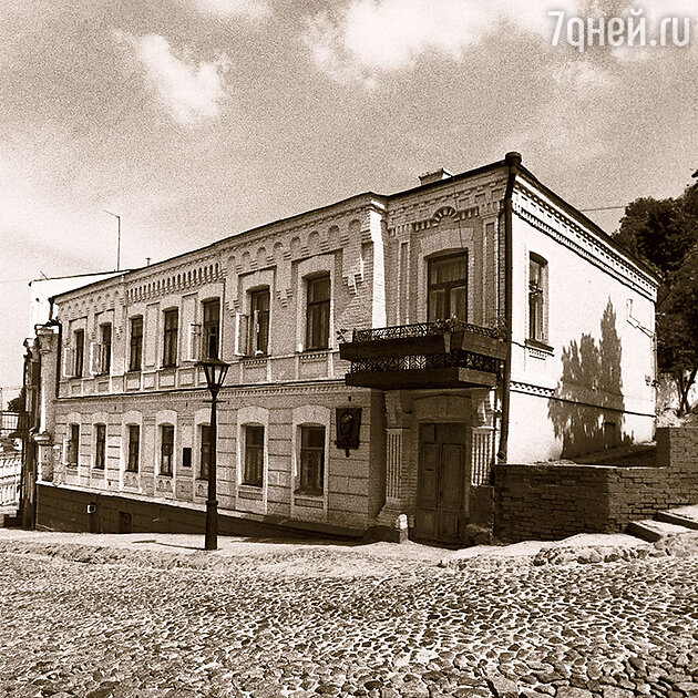 Дом на Андреевском спуске в Киеве