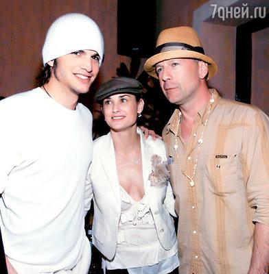 Брюс с бывшей женой Деми Мур и ее нынешним мужем Эштоном Катчером на своем 50-летии. Март 2005 г.
