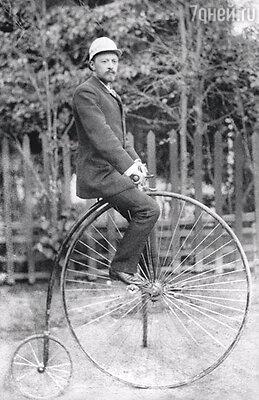 Владимир Шухов играл в теннис, бегал на лыжах и коньках и босым ходил по колкой стерне — тренировал волю. Балансируя над огромным двухметровым колесом велосипеда, он мчался не боясь переломать себе кости