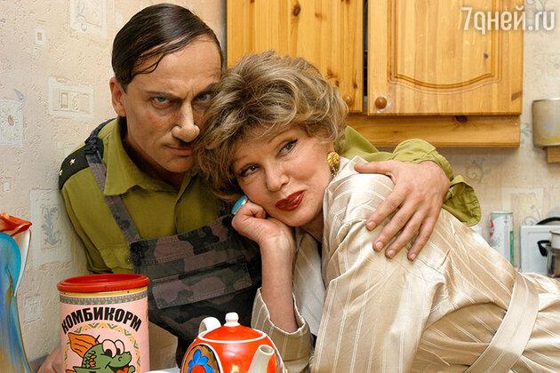 Дмитрий Нагиев и Людмила Гурченко