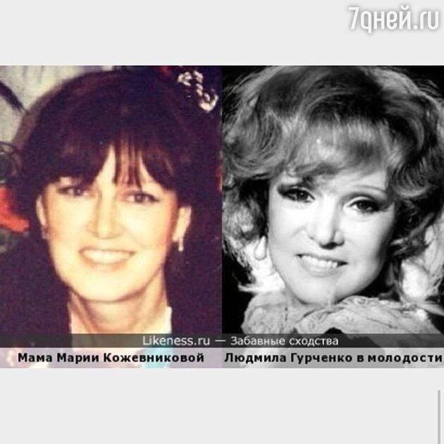 Мама Марии Кожевниковой Маргарита и Людмила Гурченко