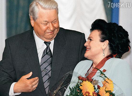 У Людмилы Зыкиной было много высокопоставленных поклонников ее таланта. Любил певицу и Борис Ельцин