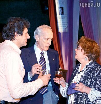 Юбиляр с Алиной Покровской и Евгением Князевым